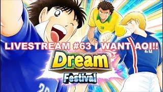 Captain Tsubasa Dream Team LIVESTREAM #63 SHINGO AOI DREAM FEST!! キャプテン翼 足球小將