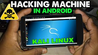 Install Kali Linux In Any Android 2018 In Just 2 Minute || Best Trick Of 2018