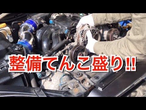 【15年落ちレガシィ】セルモーター//オルタネーター //ベルトテンショナー//まとめて交換//DIY//EZ30R