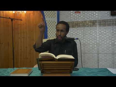 Part 3    Introduction of Sunan Abu Dawud - سنن أبي داود    Ustadh AbdulRahman Hassan