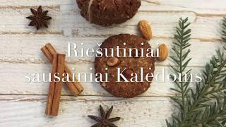 Sveiki Kalėdiniai riešutiniai sausainiai
