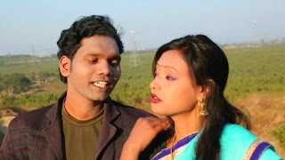 गुईया | Pilay Dini Guiya Pyar Se | Nagpuri Video Song 2017 | Lucky and Mahi | Jharkhand