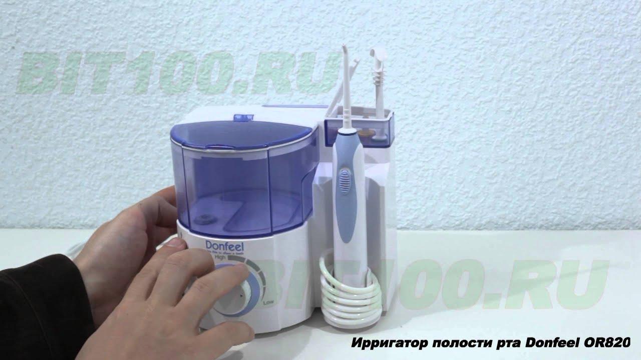 Ирригатор aquajet ld-a7 один из самых недорогих и одновременно с этим достаточно надежный для обеспечения гигиены полости рта у всех членов семьи.