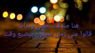 كلمات أغنيه انا ابن مصر كامله لا تفوتك 😘😘