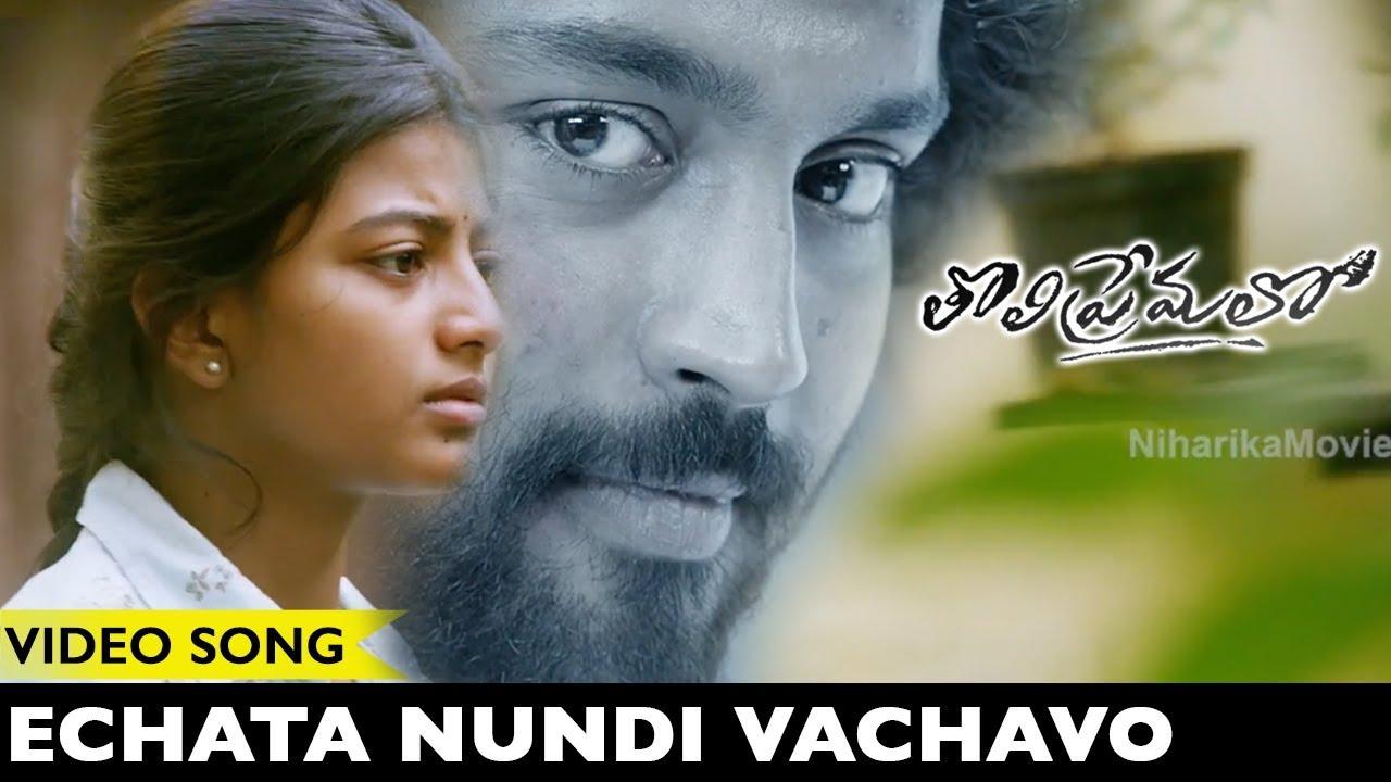 Kayal tamil film songs download | precioushow. Ga.