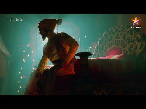 जय भवानी जय शिवाजी | Jay Bhavani Jay Shivaji | New Serial Promo | Star Pravah