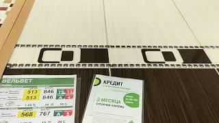 Цены в Леруа Мерлен (Leroy Merlin) в Москве. Плитка для стен.(, 2017-12-03T18:15:12.000Z)