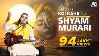 Latest Krishna Bhajan | Koi Kahe Shyam Murari | Ankit Batra | Date With Divine