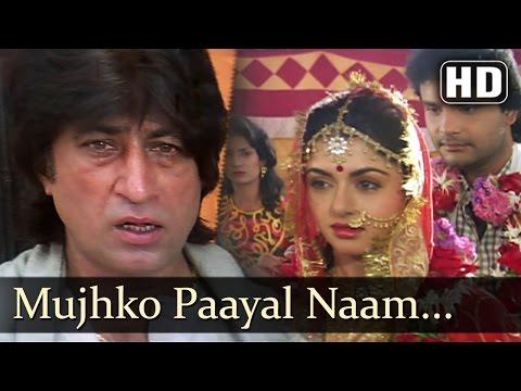 Payal - Mujhko Paayal Naam -  Shakti...