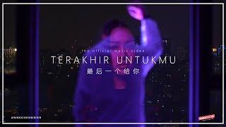 Rauzan Rahman - Terakhir Untukmu, Stafaband - Download Lagu Terbaru, Gudang Lagu Mp3 Gratis 2018