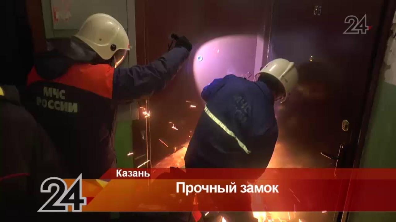 Вскрыть дверь казань
