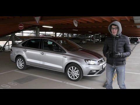 Тест-драйв Volkswagen Polo седан GT