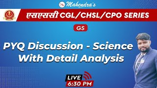 SSC CGL/CHSL/CPO SERIES | GS | Previous Year Questions | Science | By Sanjay Mahendras | 6:30 pm