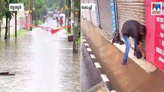 തൃശൂർ നഗരത്തിലും വെള്ളക്കെട്ട്: കനത്ത മഴ|Thrissur rain report