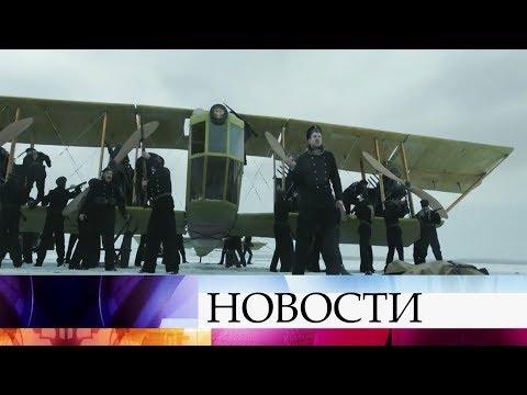 """На Первом канале - премьера многосерийного фильма """"Крылья империи""""."""
