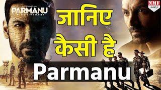 Parmanu Movie Review: क्या देखने लायक है John Diana की ये Film