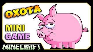 ч.18 Охота на свиней - Minecraft Mini Games