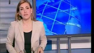Syrian Nouvelles en Francais - 16/8/2012