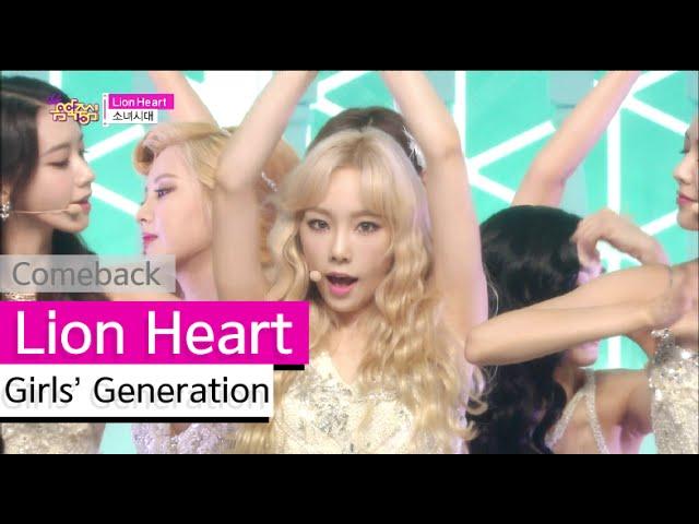 [Comeback Stage] Girls' Generation - Lion Heart, 소녀시대 - 라이온 하트 Show Music core 20150822
