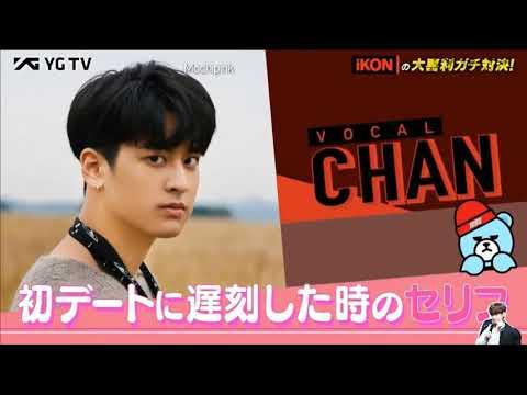 [Jung Chanwoo] Abema TV cute moment