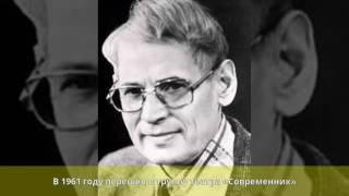 Адоскин, Анатолий Михайлович - Биография