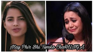 Phir Bhi Tumko Chahunga,Cover Song by Ritu Agarwal