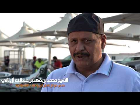Qatar RC Sport Center Activity Day