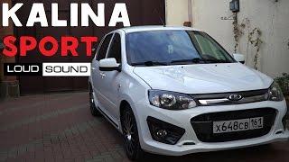 Купить новый автомобиль Lada (Лада) Калина у официального ...