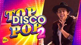 ВладиМир - Uptown Funk ( #TopDiscoPop - 2, 2017 Live Full HD )