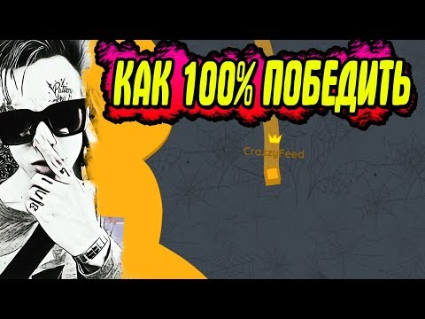 PAPER.IO 2 / КАК ВЗЯТЬ ТОП-1 ЗА 1 МИНУТУ (ПОБИЛ РЕКОРД)