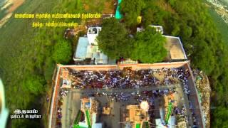 Chennimalai சுப்பிரமணியசுவாமி திருக்கோவில்