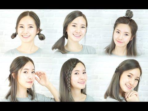 [Hairstyle idea] ไอเดียทรงผมสำหรับสาวๆผมสั้นประบ่า | mininuiizz
