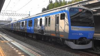 相鉄11002F(IMAMUKASHI Train) 47運行 急行横浜行 鶴ヶ峰通過