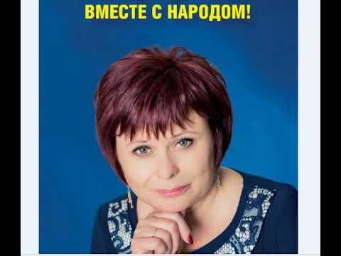 Кто может получить доплату к пенсии в 3300 рублей в 2019 году?