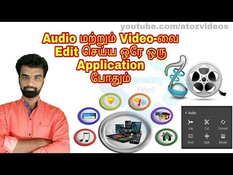best video and audio editing app | Best App series in Tamil # 08