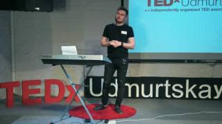 Каждый может стать музыкантом!   Yakov Uminov   TEDxUdmurtskayaUl