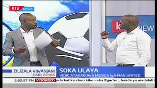 Je, Beki wa zamani Nemanja Vidic anatosha kuwa mkufunzi wa Manchester United | #ZilizalaViwanjani