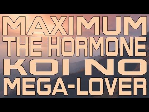 Maximum The Hormone - Koi No Mega-lover (Instrumental Cover)