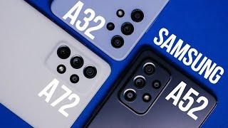 Samsung A72 vs A52 vs A32 Обзор и сравнение - Какой Samsung выбрать?