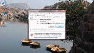 Видеоурок #7. Как устанавливать и удалять программы