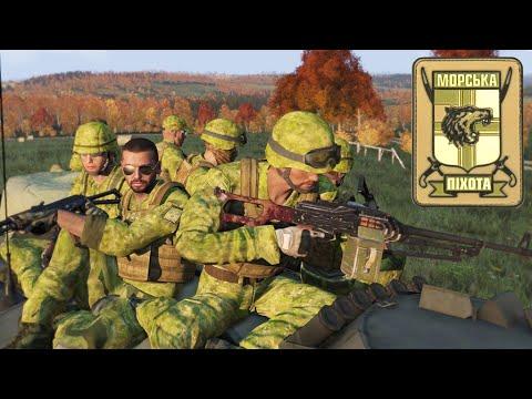 UA Naval Infantry Specops addon