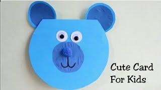 DIY Cute Friendship Card For Kids/Making Friendship card/Simple & Easy Card For Kids/Friendship card