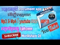 How to download Mp3 Mp4 from youtube by document app for iphone