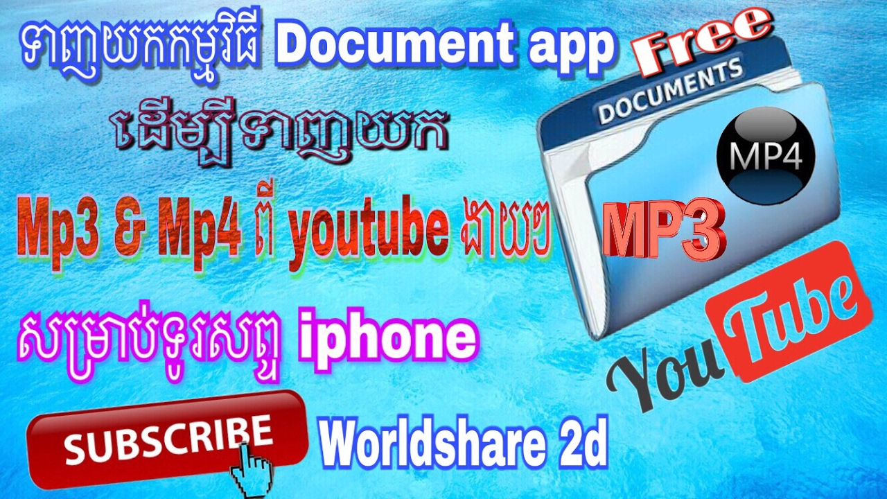 download mp3 app for iphone