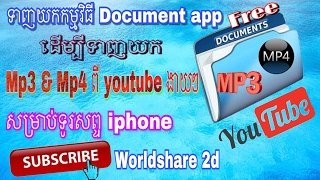 How to download Mp3 & Mp4 from youtube by document app for iphone
