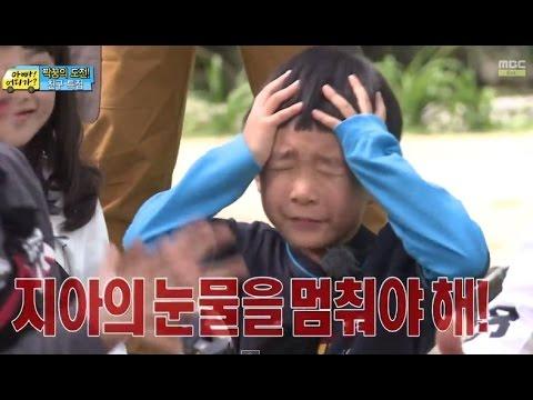 [ENG SUB] 아빠 어디가 - 동전쌓기 미션 하다 눈물바다가 된 아이들 '대략난감' 20141019
