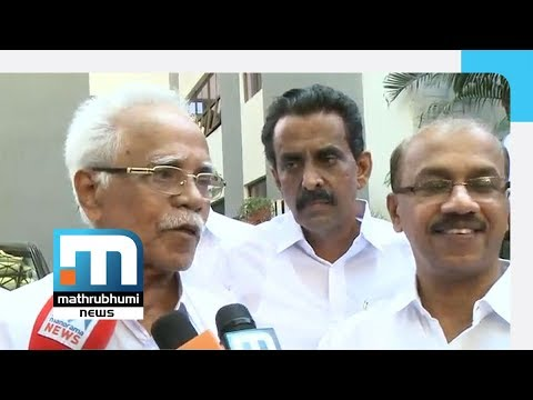 Understanding Reached On New NCP State President | Mathrubhumi News