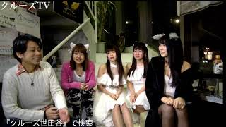 クルーズTV!公式ツイッター⇒https://twitter.com/crues_jp 企画・運営 ...