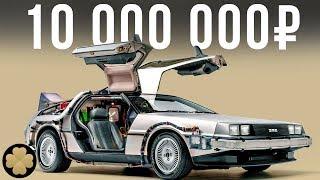 DeLorean из Назад в будущее - самая известная кинотачка за 10 млн рублей! #ДорогоБогато №47