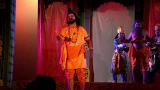 नाट्यगीत : यातिमन मम मानित त्या, गायक : श्री विठ्ठल गावस